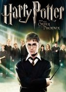 View stats for Harry Potter and the Order of the Phoenix