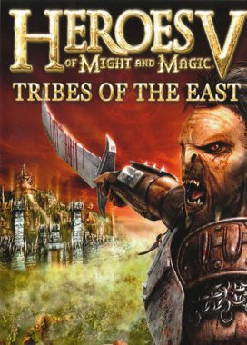 Heroes of Might and Magic V: Tribes of the East logo