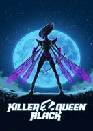View stats for Killer Queen Black