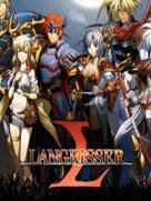Langrisser Mobile
