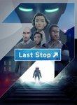 Twitch Streamers Unite - Last Stop Box Art