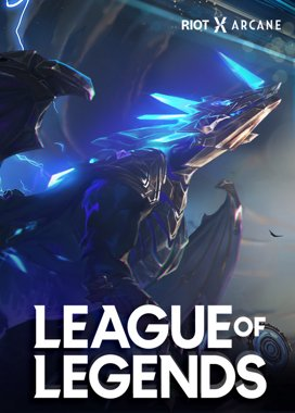 Search League of Legends streams