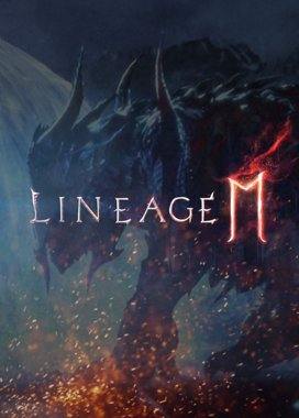 Lineage 2M