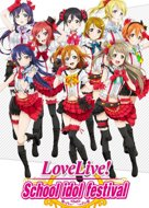 View stats for Love Live! School Idol Festival