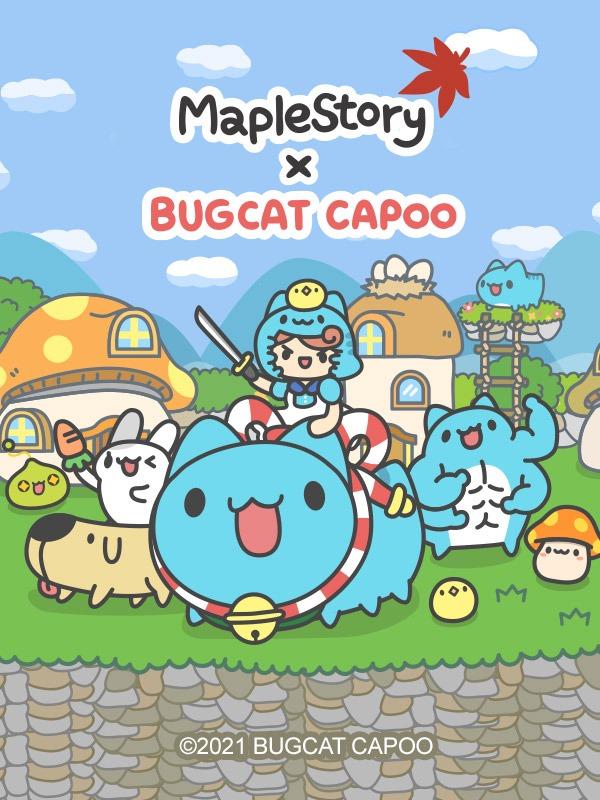 MapleStory - Twitch
