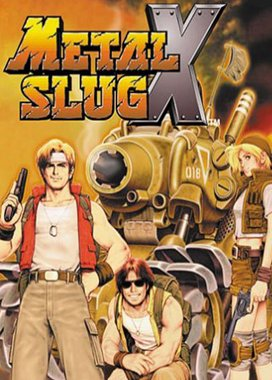 Metal Slug X Super Vehicle 001