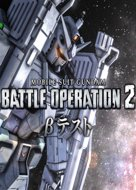 View stats for Mobile Suit Gundam Battle Operation 2
