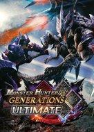 Скачать бесплатно Monster Hunter Generations Ultimate