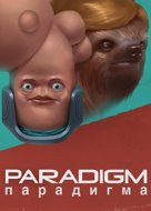 View stats for Paradigm