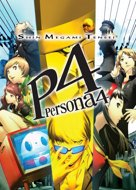 View stats for Persona 4