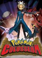 View stats for Pokémon Colosseum