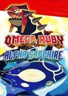 View stats for Pokémon Omega Ruby/Alpha Sapphire