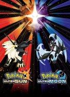 Pokémon Ultra Sun/Ultra Moon