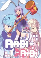View stats for Rabi-Ribi