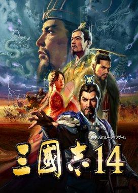 ROMANCE OF THE THREE KINGDOMS XIV Game Cover