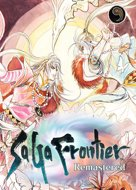 View stats for SaGa Frontier Remastered