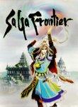 Twitch Streamers Unite - SaGa Frontier Box Art