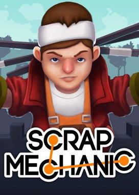 Scrap Mechanic