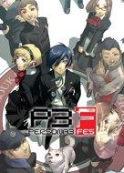 View stats for Shin Megami Tensei: Persona 3 FES