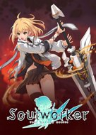 View stats for SoulWorker