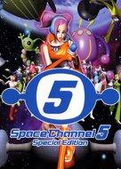 Скачать бесплатно Space Channel 5
