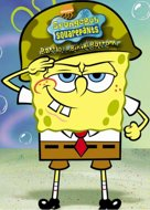 View stats for SpongeBob SquarePants: Battle for Bikini Bottom