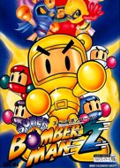 View stats for Super Bomberman 2