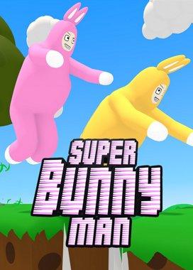 Super Bunny Man