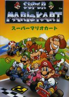View stats for Super Mario Kart