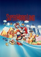 View stats for Super Mario Land