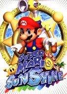 View stats for Super Mario Sunshine