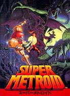 Game: Super Metroid