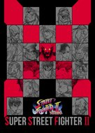 View stats for Super Street Fighter II Turbo