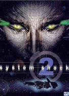 View stats for System Shock 2