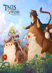Tales Of Wind