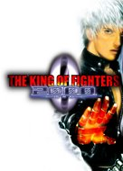 View stats for The King of Fighters 2000