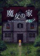 Скачать бесплатно The Witch's House