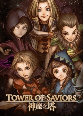Tower of Saviors logo