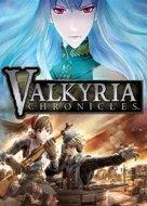 Скачать бесплатно Valkyria Chronicles