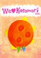 View stats for We Love Katamari