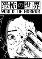 View stats for World of Horror