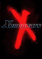 View stats for Xenogears