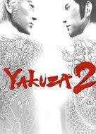 View stats for Yakuza 2