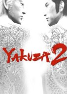 View stats for Yakuza 2