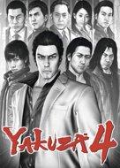 View stats for Yakuza 4