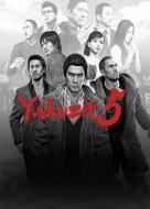 Скачать бесплатно Yakuza 5