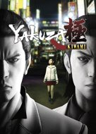 View stats for Yakuza Kiwami