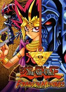 View stats for Yu-Gi-Oh! Forbidden Memories